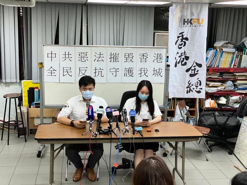 駁陳茂波 國安法使聯匯成為不可能 香港金總:籲罷工促國安法流產