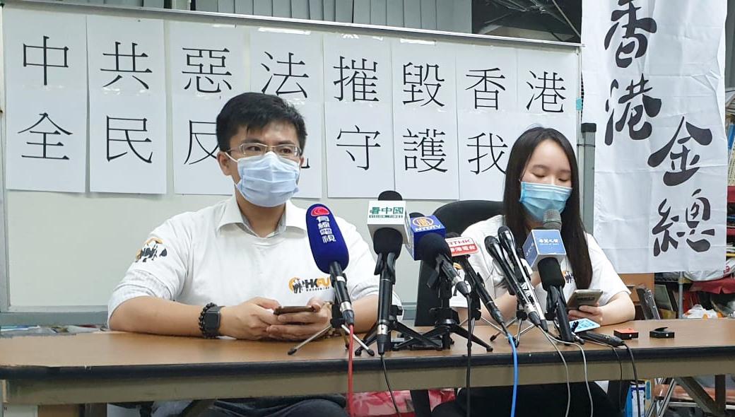 金融業工會擬藉工業行動 逼中國政府撤回「國安法」