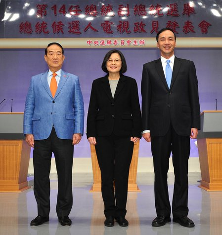 台灣大選倒數第四天 食安、兩岸議題受關注