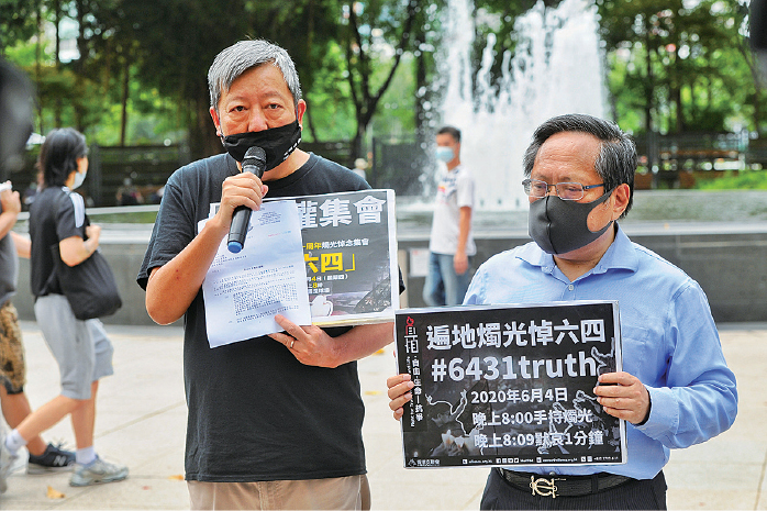 支聯會主席李卓人和副主席何俊仁昨日表示,警方向支聯會的燭光晚會發出反對通知書。(宋碧龍/大紀元)