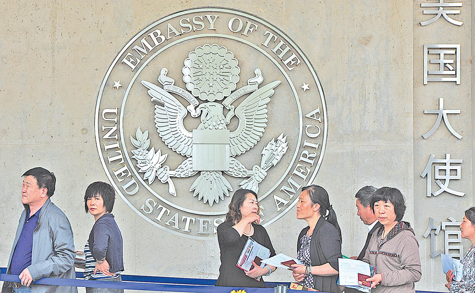 中國留學生最青睞美國。圖為美國駐北京大使館。(MARK RALSTON/AFP/GettyImages)