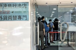 美取消香港特殊地位 北水湧入 港股匯市反向而動
