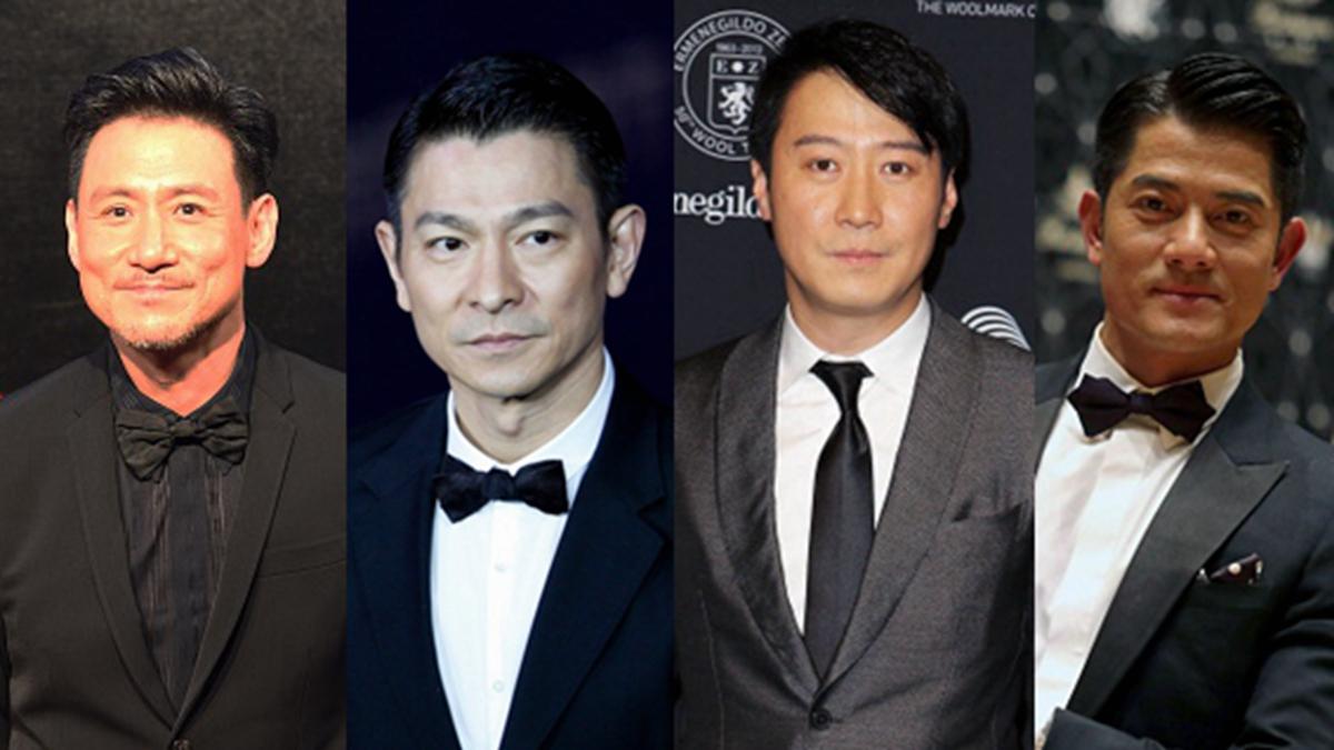 香港「四大天王」等大牌藝人與成龍不同調, 沒有參與支持國安法的聯署。(Getty Images/新唐人合成)