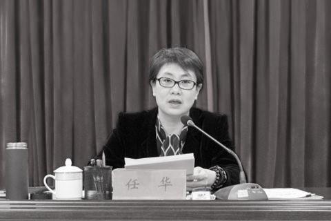 新疆女副主席任華落馬 四官員同日被查處