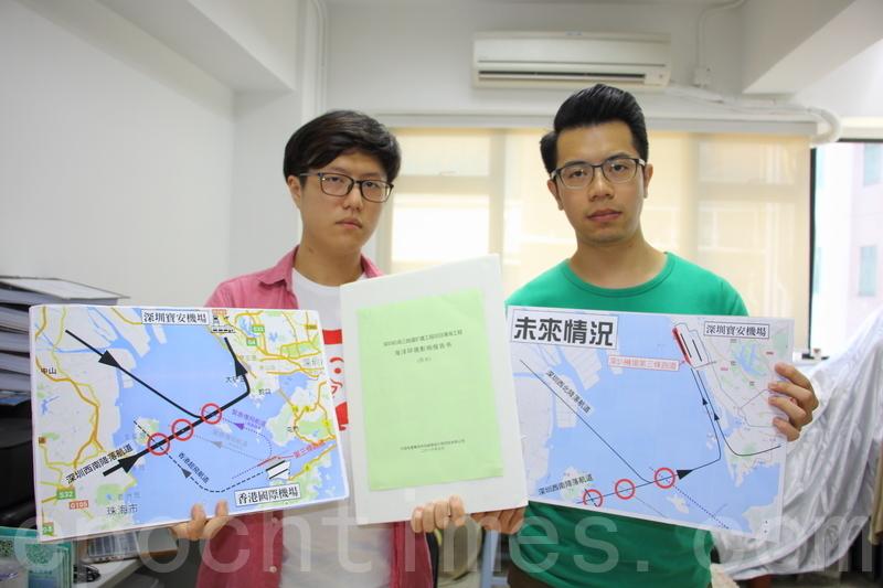 香港機場發展關注網絡及環保觸覺擔心,深圳擴建三跑後將進一步影響香港機場第三條跑道的運作。(蔡雯文/大紀元)