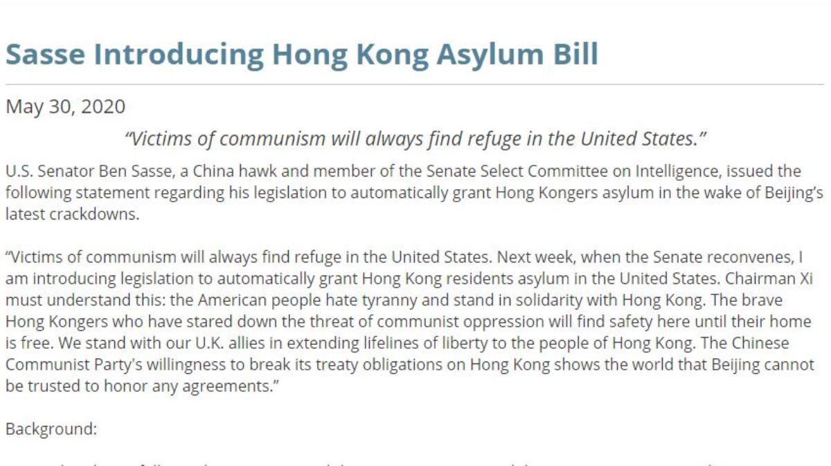 美國參議Ben Sasse介紹「香港庇護法案」的聲明。(網頁截圖)