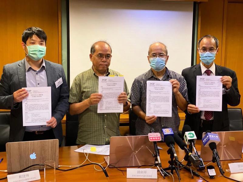 香港民研計劃發佈六四事件周年調查結果