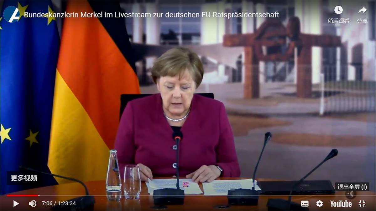 圖為2020年5月27日,默克爾在Konrad-Adenauer Stiftung基金會(KAS)演講。(影片截圖)