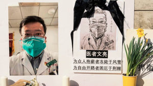 知情人:中共官方替李文亮遺孀發聲明 反對美提議