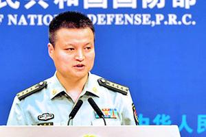 中共國防部記者會 提問擊中郭伯雄案實質