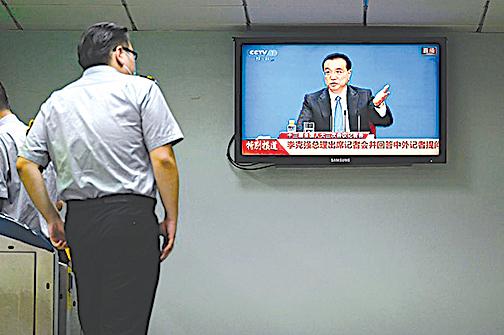 六億中國人月收入一千元  皇帝新裝再曝光