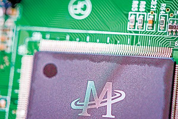 一款晶片上的聯發科標誌。(shutterstock)