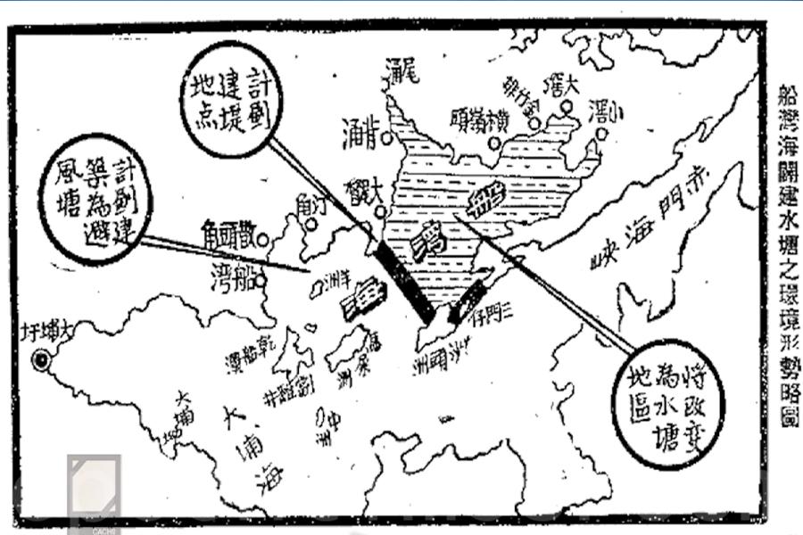 《華僑日報》1959年8月13日報道船灣淡水湖建設計劃的圖解。(長春社文化古蹟資源中心提供)