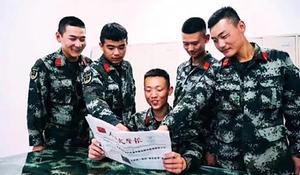 天津武警倒看報 被揭穿後急刪稿