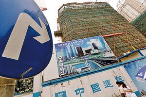 深圳出現棄房斷供潮 陸法拍房數量激增