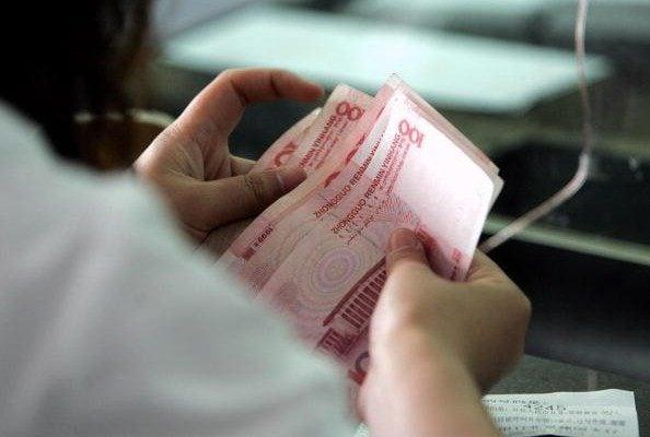 遭國際圍剿 遇資金困境 中共發永續債賣黃金