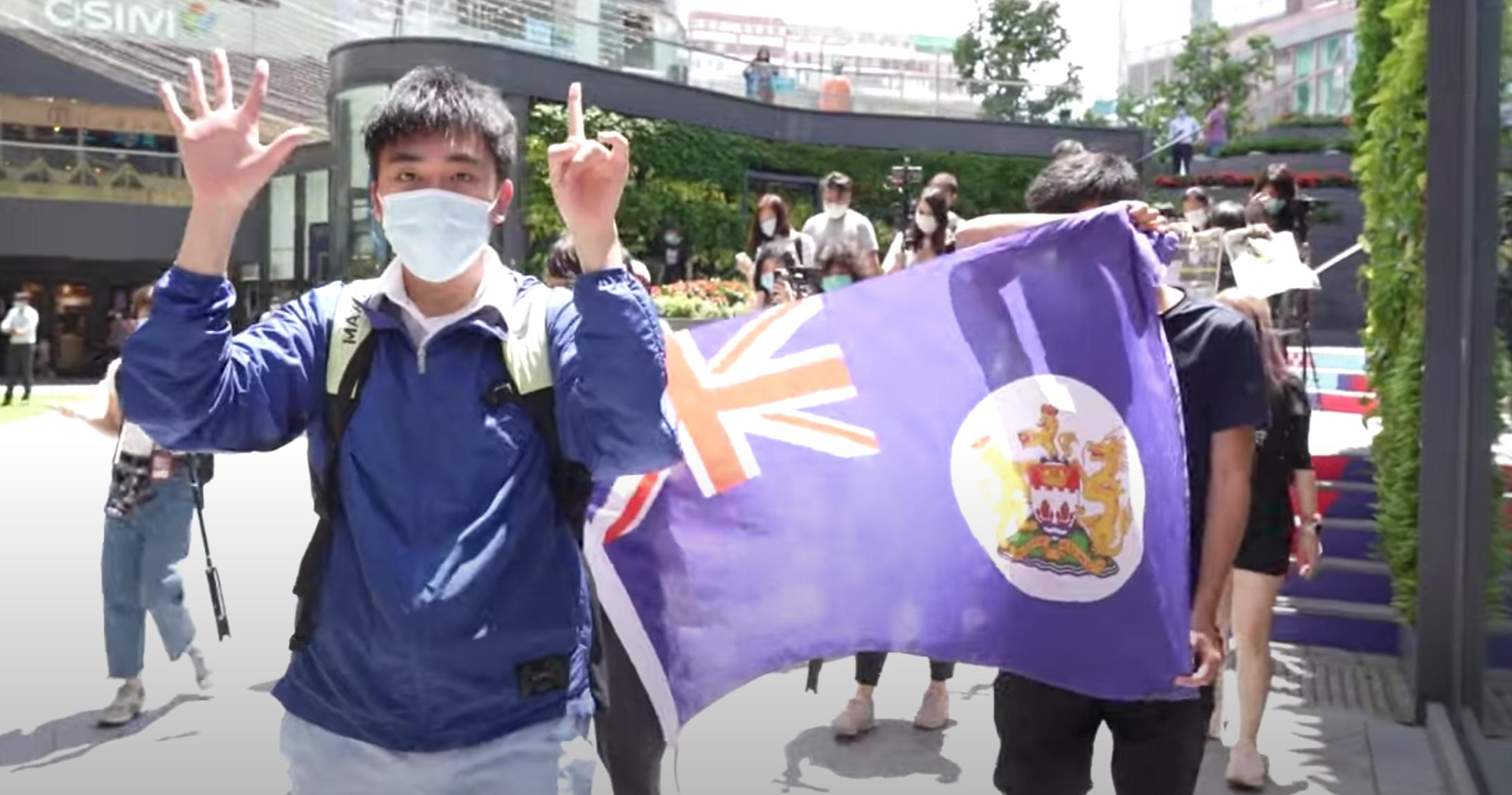 今日(6月3日),有網民發起葵涌「和你Lunch」抗爭活動。有人高舉象徵港英時代的「龍獅旗」及BNO護照,並高呼「結束一黨專政、打倒共產黨」,「五大訴求、缺一不可」等口號。(影片截圖)
