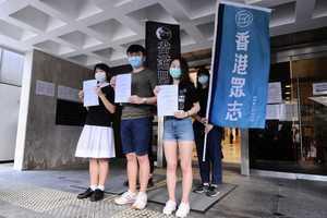 學生組織就取消歷史科試題申請司法覆核