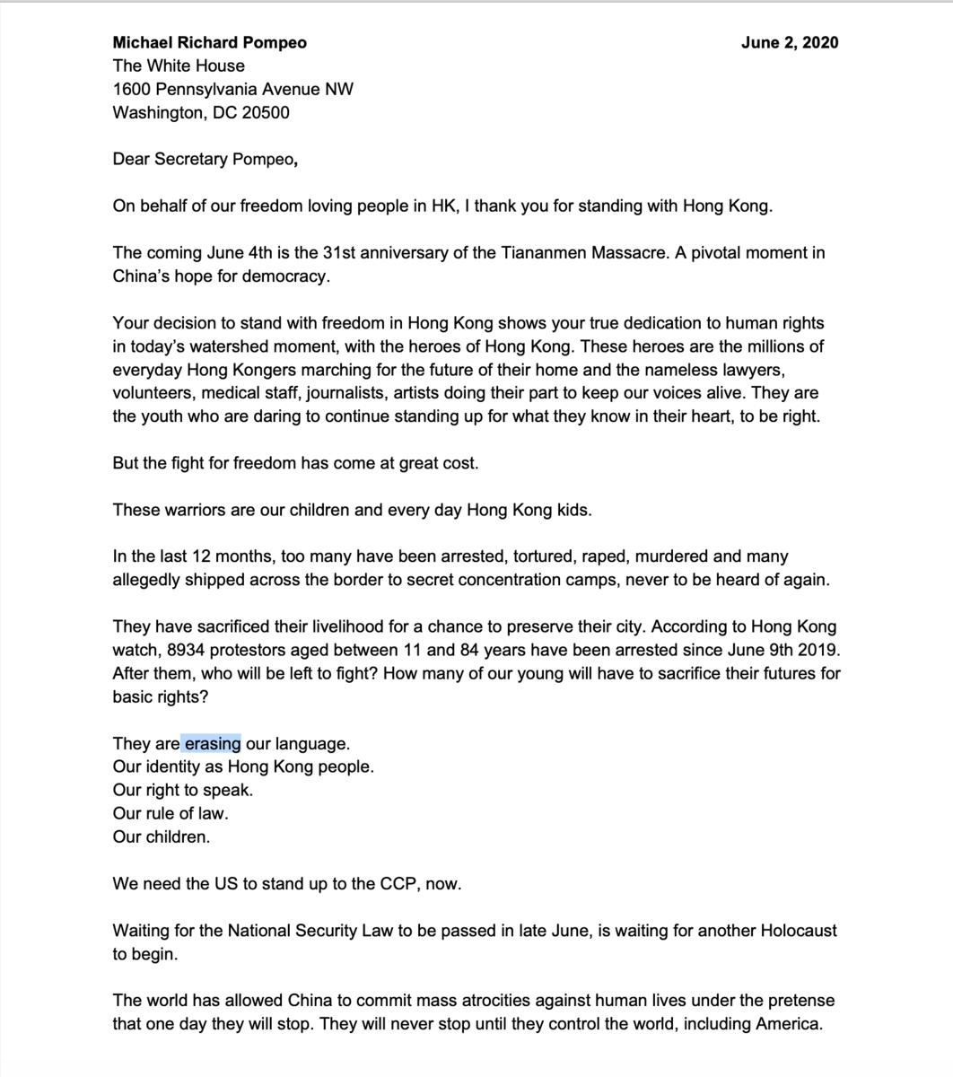 袁弓夷給蓬佩奧公開信英文全文(1)(大紀元圖片庫)