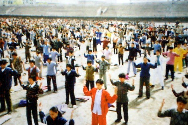 圖為1999年7月20日中共迫害法輪功前,中國甘肅蘭州法輪功學員集體煉功場景。(大紀元資料室)