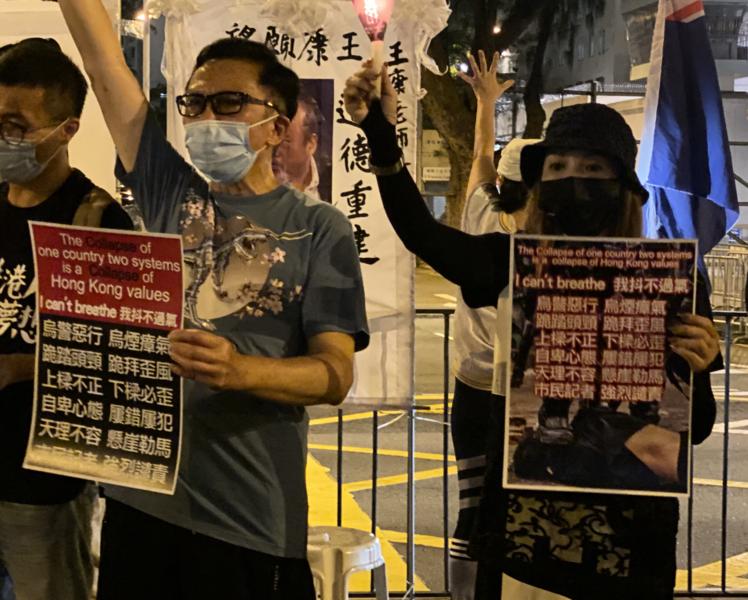 「牆內外悼六四 無阻自由開花」 香港市民和收押所內「手足」一同悼念六四