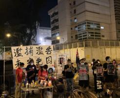 荔枝角收押所外高唱《自由花》 牆內牆外共同悼六四
