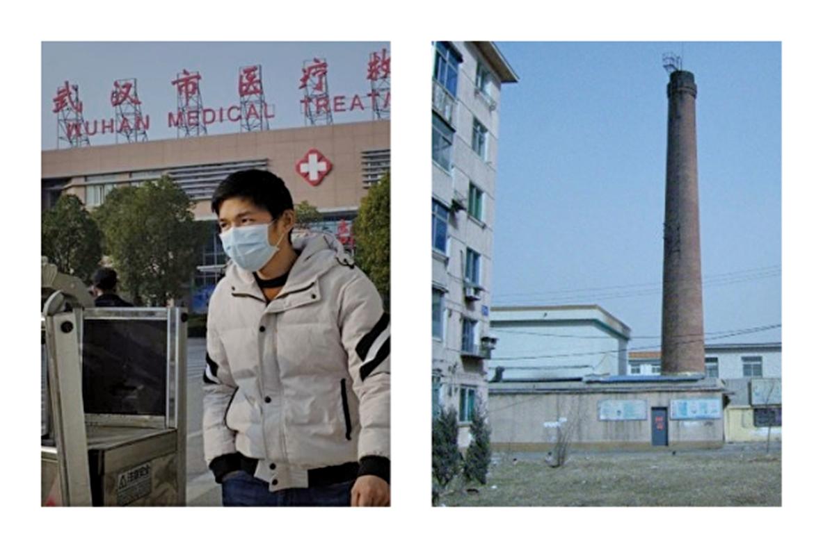 左為武漢市一家醫院,右為蘇家屯血栓病中西醫結合醫院的鍋爐房。(Getty Images/明慧網)