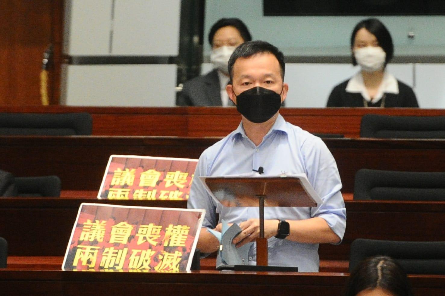 立法會議員陳志全提出16項「國歌法」修正案。(宋碧龍 / 大紀元)
