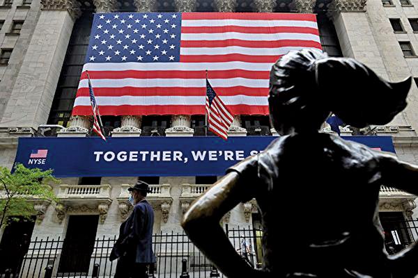 受惠美股大漲 五月上市企業增資創新高