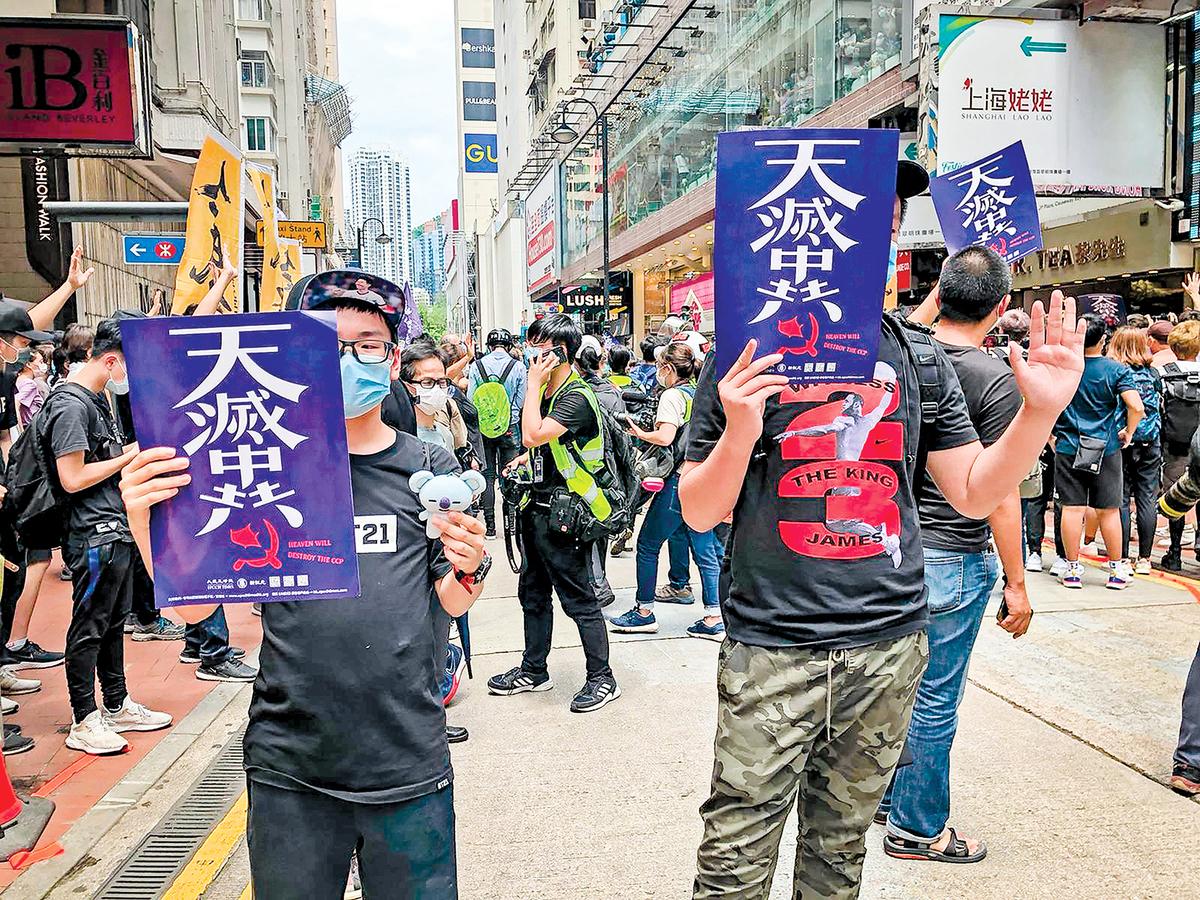 《香港自治法案》的制裁範圍包括破壞香港自由的個人,以及與這些個人有一定數額交易的銀行。圖為2020年5月24日,港人反國安法遊行。(宋碧龍/大紀元)
