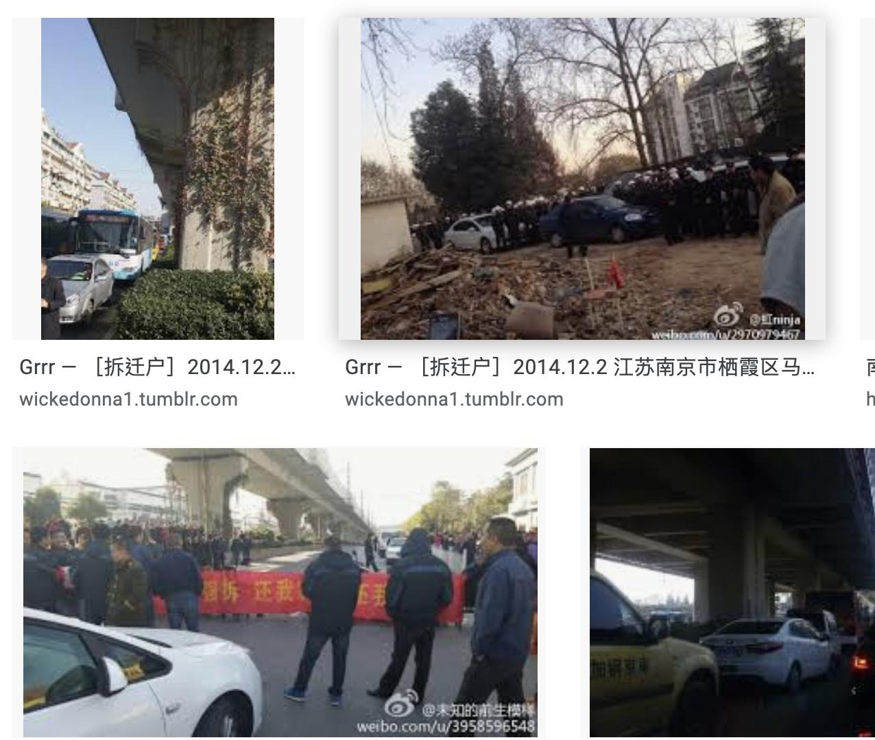 南京仙霞曾經遭遇的強拆現場。(網路截圖)