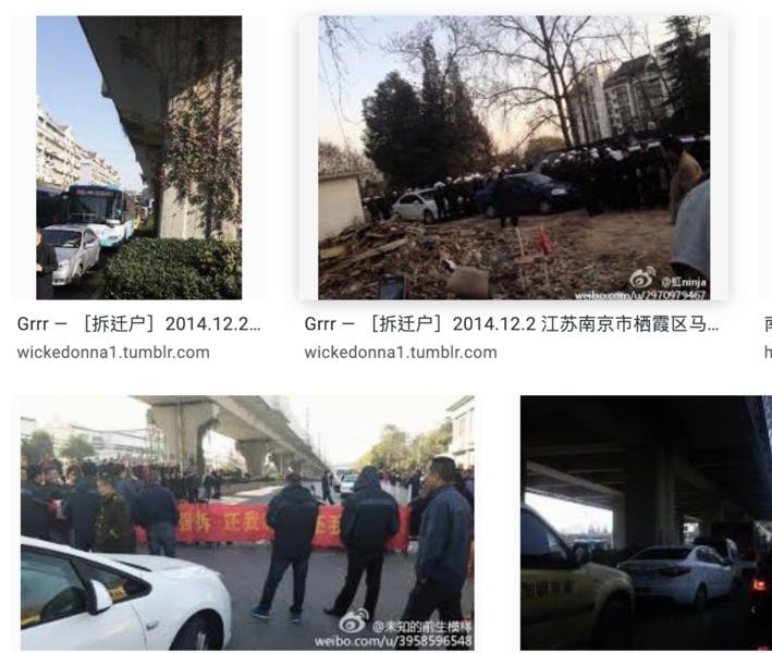 南京棲霞訪民被抓兒子被逼跳江 官方施壓