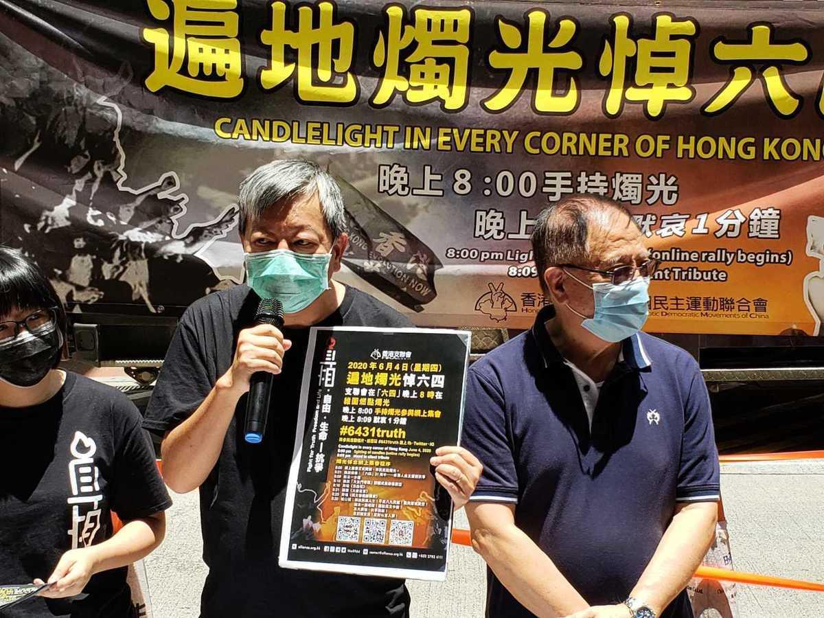 在銅鑼灣的記利佐治街街站,支聯會主席李卓人與支聯會的部份成員和民主派人士在向市民派發傳單和洋燭。支聯會主席李卓人(中)表示,儘管收到警方反對通知書,自己也已準備好被警方控告,但是作為自由人在維園點燃燭光是支聯會和所有香港人的目標,警方阻攔和平集會是警方在製造衝突,今晚的香港全世界都在關注。(Bill / 大紀元)