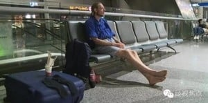 荷蘭男子赴長沙 在機場苦等9天不見女網友