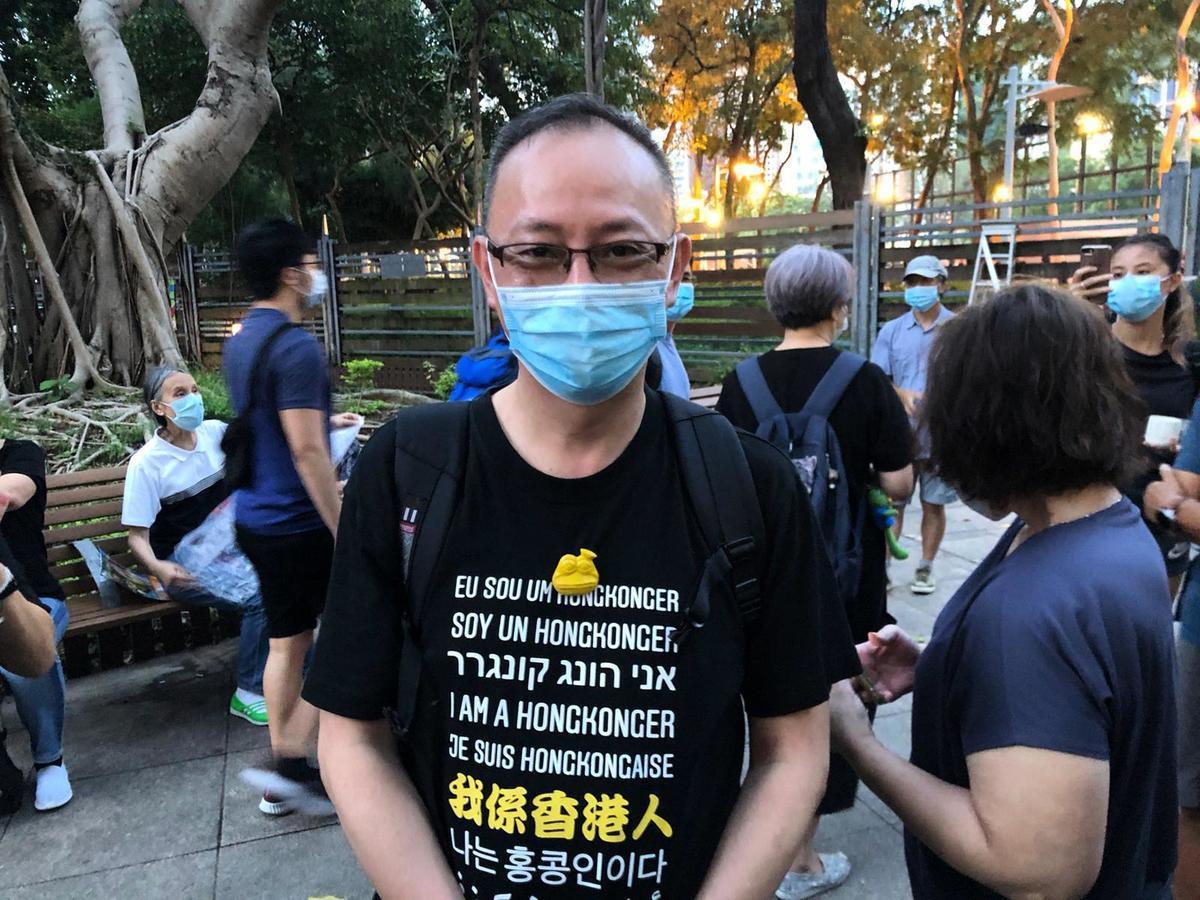 傑斯也來到維園參加此次的活動,對於特首林鄭月娥前往北京,香港人對於收回國安法不再存有幻想。(梁珍/大紀元)