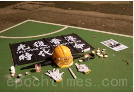 2020.6.4  香港維園 燭光紀念六四31周年。(音音/大紀元)