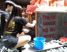 港大學生會洗刷國殤柱