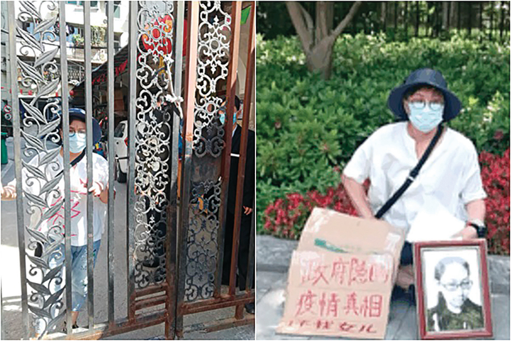 楊敏上街控訴喊冤遭當局強行阻攔,被迫噤聲。5月19日,女兒下葬之日,當局仍派出至少8人全程監控楊敏。(知情人提供)