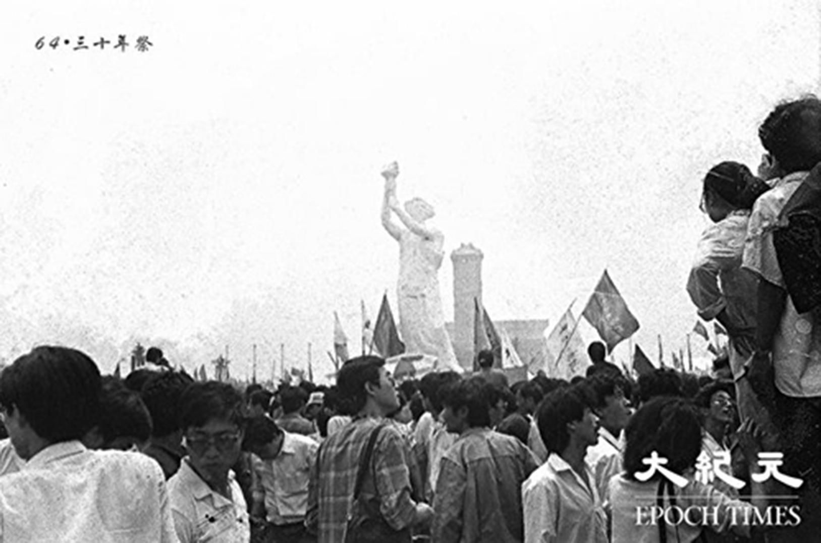 89六四時,矗立在天安門廣場的民主女神像。(網友「不再沉默」提供)