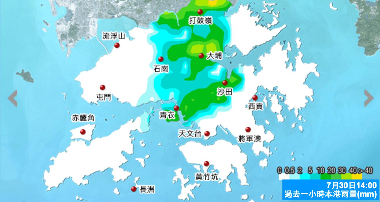 天文台在下午1時40分發出特別天氣提示,預料高達每小時100公里或以上的陣風繼續吹襲香港。目前沙田、大埔、青衣、打鼓嶺等區域正受雷雨影響,市民應加以留意。(香港天文台提供)
