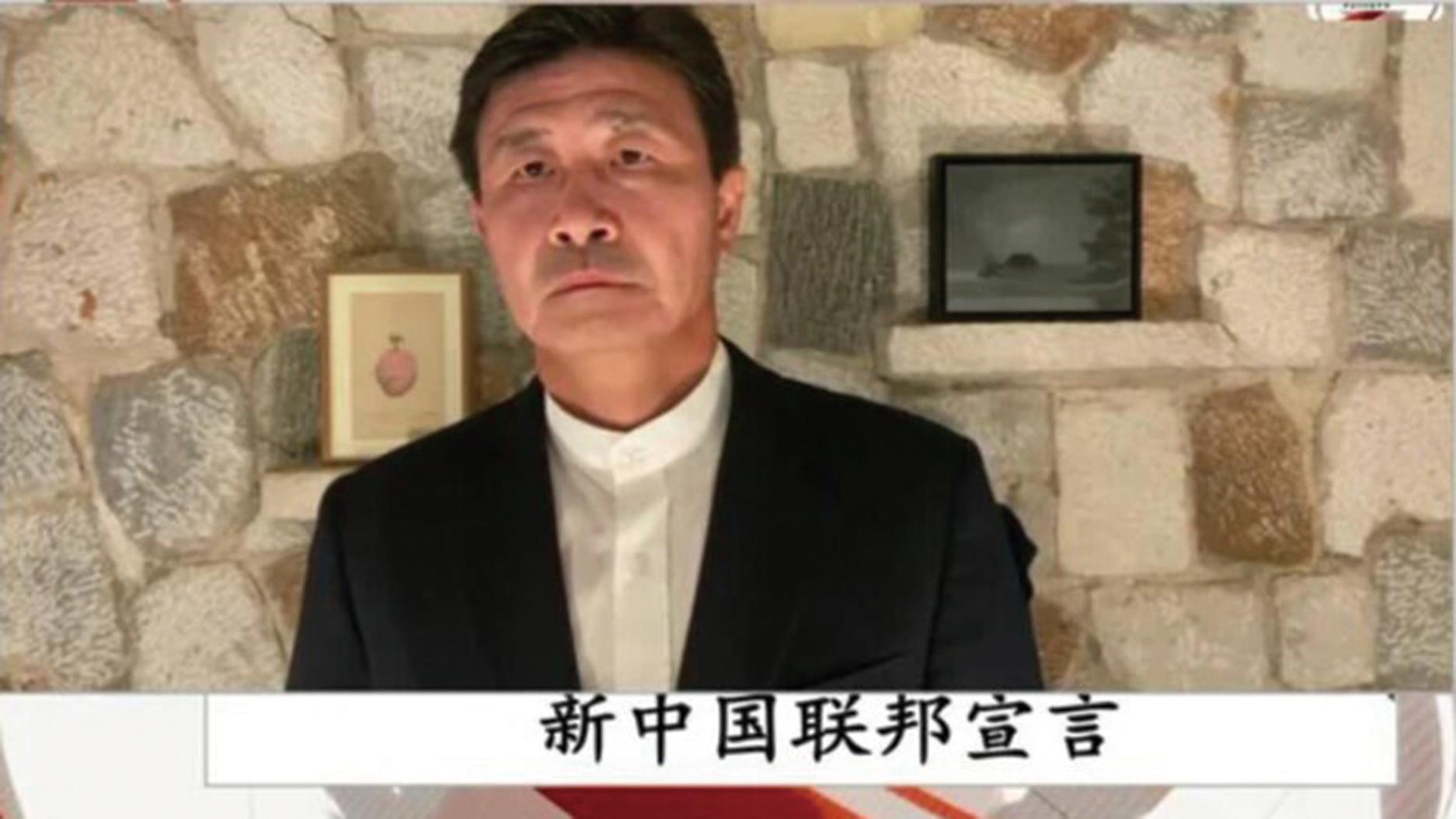 6月4日,由郭文貴所主導的「新中國聯邦」舉行建國宣言儀式。中國足球名將郝海東宣讀中文宣言。(影片截圖)