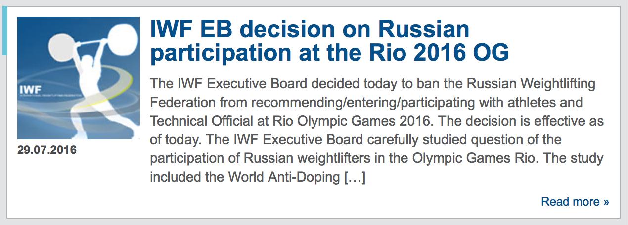 國際舉重總會29日在其網頁發表聲明,宣佈禁止俄國奧運舉重代表隊8名選手參加今年里約奧運會。(網頁擷圖)
