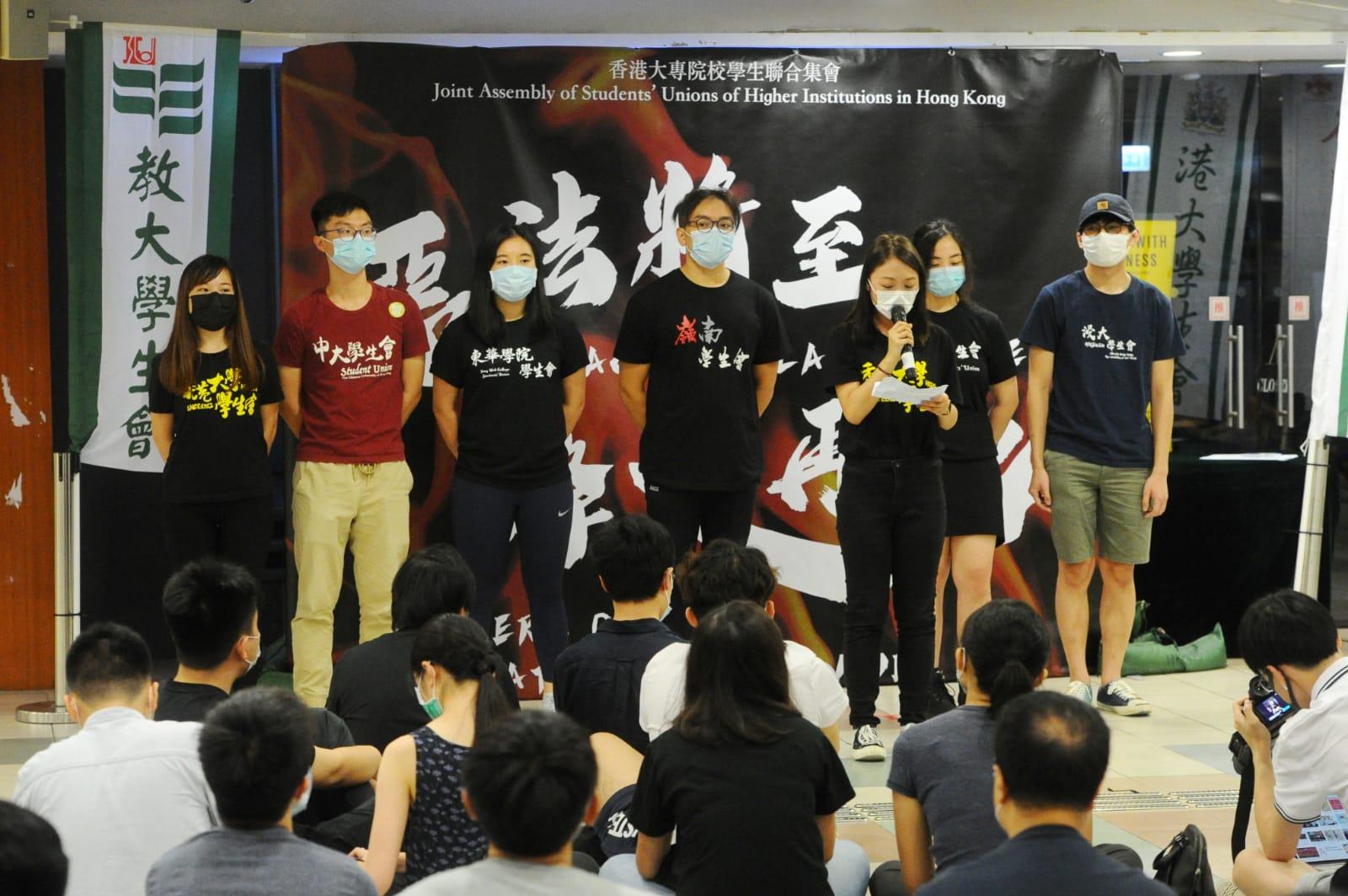今晚(6月5日),香港大學、香港中文大學、香港教育大學等6間大專院校的學生會聯合發起「惡法將至,烽火再起」集會。(宋碧龍/大紀元)