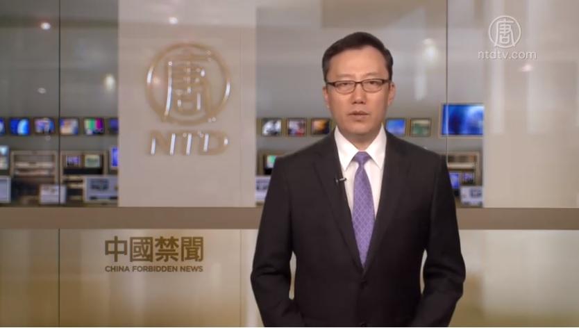 【禁聞】「我們更不能呼吸」中國民眾發出吶喊