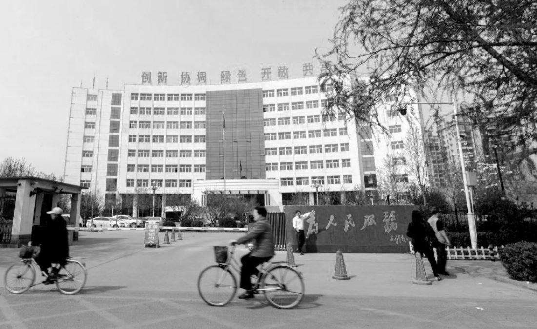 圖為中國河北省保定市榮成縣委、縣政府辦公大樓。 (STR/AFP via Getty Images)