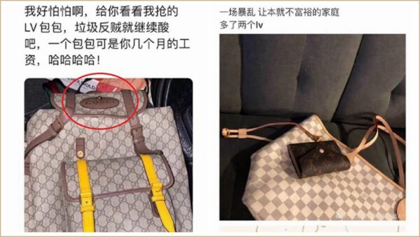 中國留學生將搶劫的名牌放在網上炫耀,並揚言,明天再去搶一波。(合成圖片)
