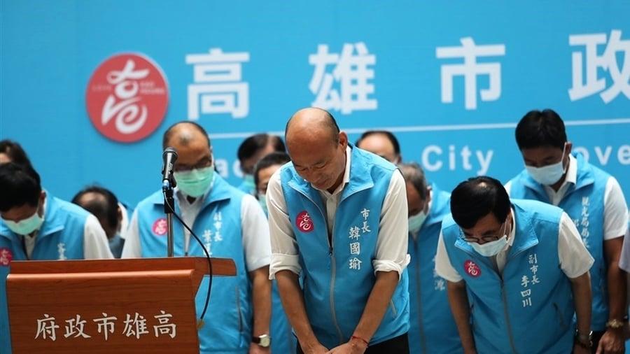 韓國瑜被高票罷免 網民:高雄嬴了,中共輸了!