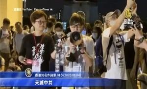 在台北紀念六四 著名填詞人林夕堅持用粵語高喊:天滅中共