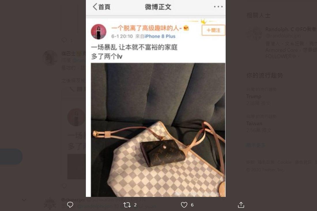中國留學生在微博上曬其「戰利品」。(網頁截圖)