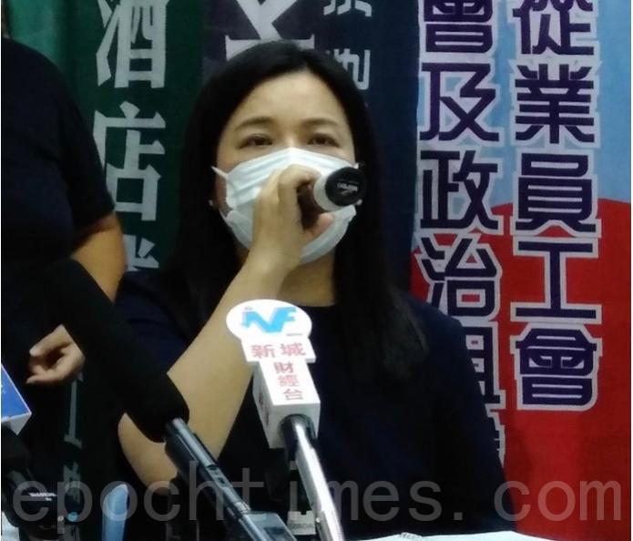 香港職工盟主席吳敏兒。(杜夫/大紀元)